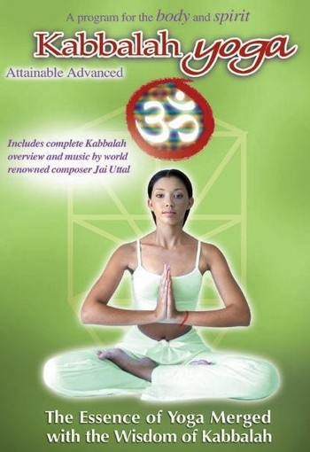 Orange Planet Kabbalah yoga advanced DVD (1 stuks)